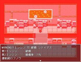 イチゴ亭へようこそ!! Game Screen Shot2