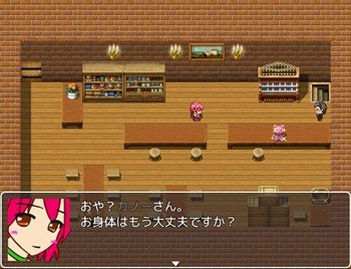 イチゴ亭へようこそ!! Game Screen Shot3