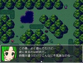 イチゴ亭へようこそ!! Game Screen Shot4