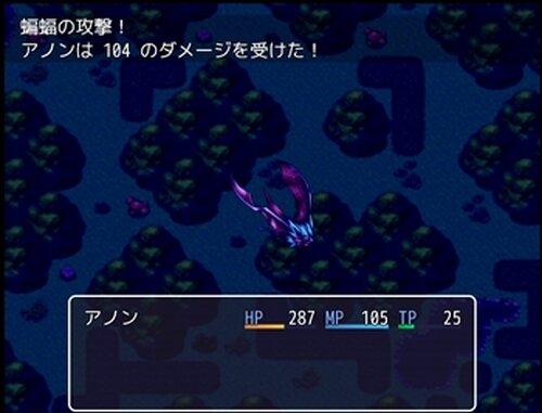 イチゴ亭へようこそ!! Game Screen Shot5
