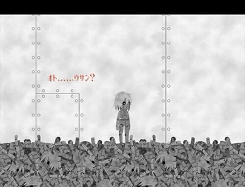 鉄屑の抵抗 Game Screen Shot3