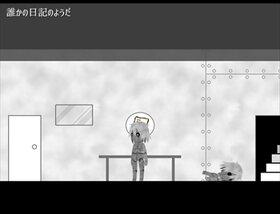 鉄屑の抵抗 Game Screen Shot5