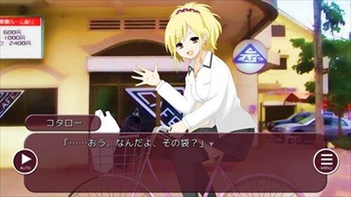 LOOP THE LOOP 石牢の姫 Game Screen Shot2