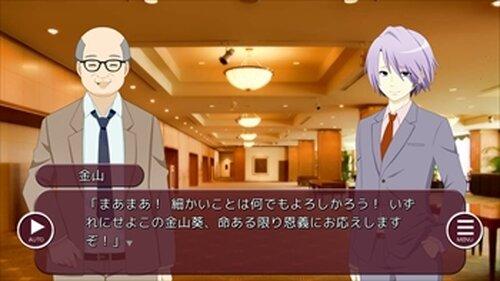 LOOP THE LOOP 石牢の姫 Game Screen Shot3