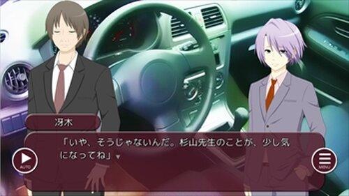 LOOP THE LOOP 石牢の姫 Game Screen Shot4