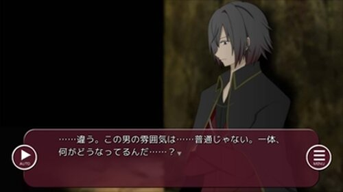 LOOP THE LOOP 石牢の姫 Game Screen Shot5