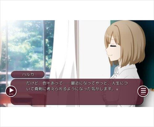 LOOP THE LOOP 石牢の姫 Game Screen Shots