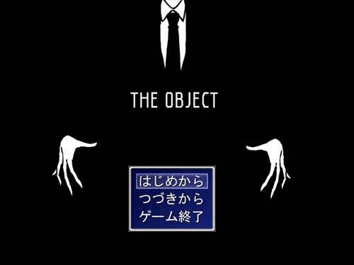 THE OBJECT Game Screen Shot1