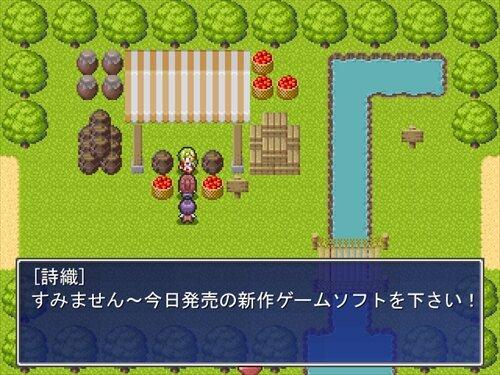 デッドエンド3目覚めし創造主 Game Screen Shot