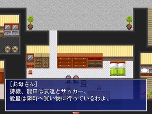 デッドエンド3目覚めし創造主 Game Screen Shot2