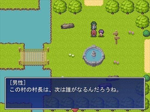 デッドエンド3目覚めし創造主 Game Screen Shot3