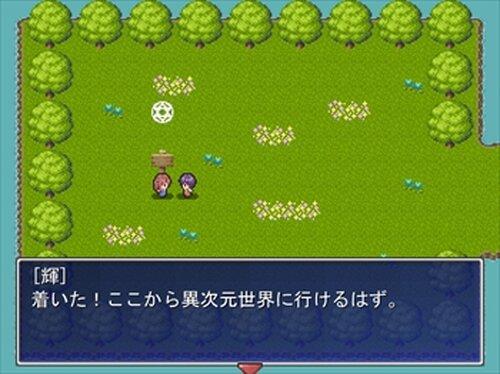 デッドエンド3目覚めし創造主 Game Screen Shot4