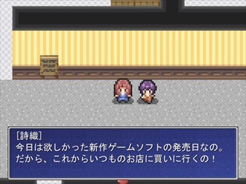 デッドエンド3目覚めし創造主 Game Screen Shots