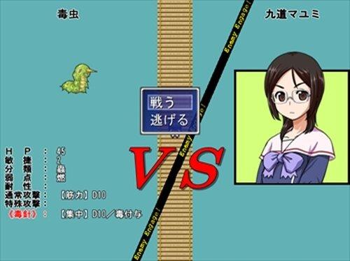 弓道少女と不帰の橋 Game Screen Shot2