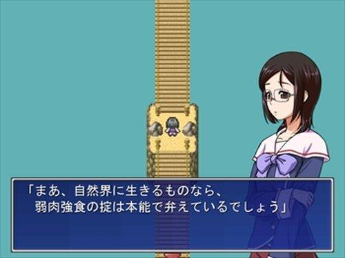 弓道少女と不帰の橋 Game Screen Shot3