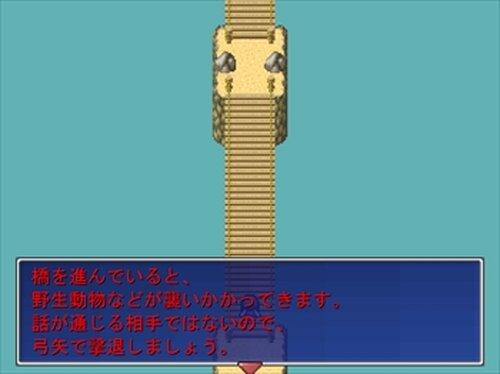 弓道少女と不帰の橋 Game Screen Shot4