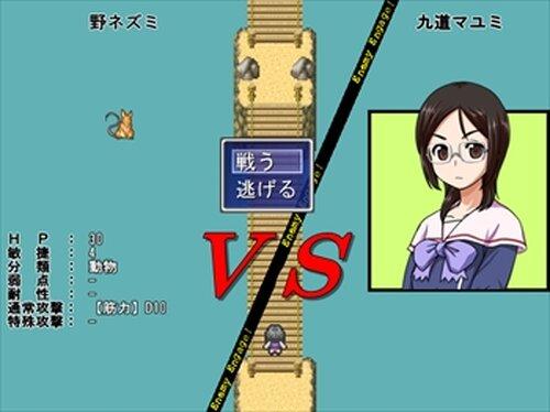 弓道少女と不帰の橋 Game Screen Shots