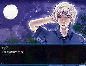 SeSSion.(セッション) Game Screen Shot