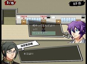 死にざまアプリ Game Screen Shot3