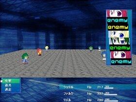 メルヴィーネス Game Screen Shot3