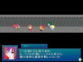 メルヴィーネス Game Screen Shot4