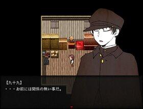 ツクモノガタリ~てんきゅう編~ Game Screen Shot2