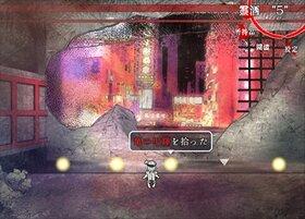 触手を売る店 Game Screen Shot3