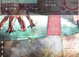 触手を売る店 Game Screen Shot4
