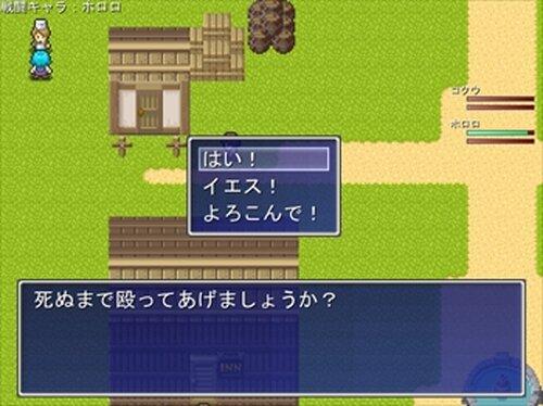 比較的理不尽なゲーム Game Screen Shot2