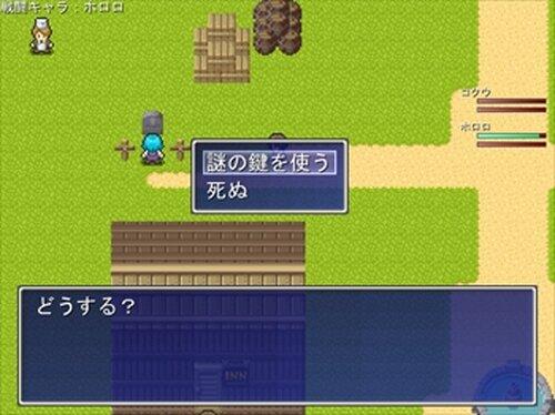 比較的理不尽なゲーム Game Screen Shot4
