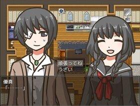 ヤンデレ少女がアホの子な件 Game Screen Shot2