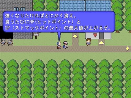 腹が減っては勇者はできぬ Game Screen Shot