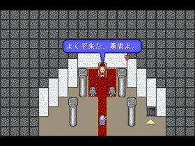 腹が減っては勇者はできぬ Game Screen Shot2