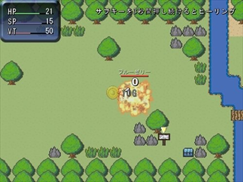 腹が減っては勇者はできぬ Game Screen Shot4
