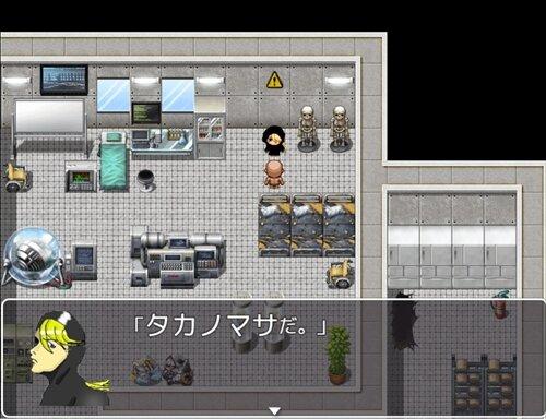 ファイナル☆タカノマサ Game Screen Shot1