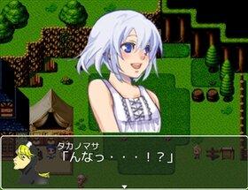 ファイナル☆タカノマサ Game Screen Shot2