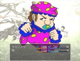 ファイナル☆タカノマサ Game Screen Shot3