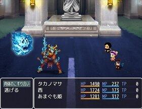 ファイナル☆タカノマサ Game Screen Shot4