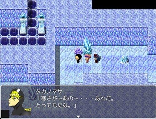 ファイナル☆タカノマサ Game Screen Shot5
