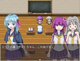 心霊スポッティング Game Screen Shot3