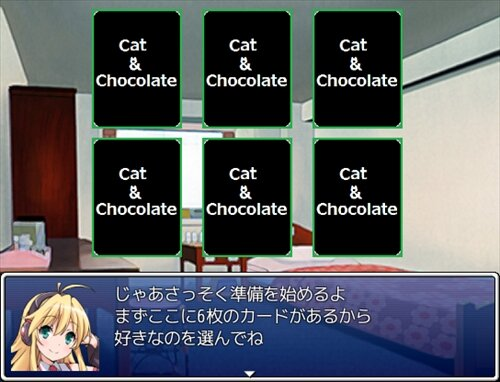 VOICEROIDでキャット&チョコレート(幽霊屋敷編) Game Screen Shot1