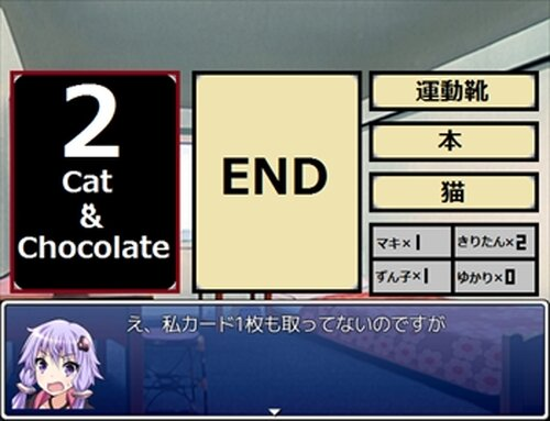 VOICEROIDでキャット&チョコレート(幽霊屋敷編) Game Screen Shot5