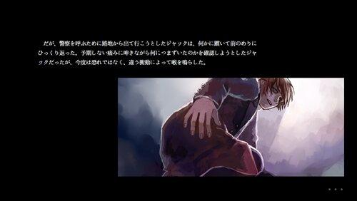 J しかばねジャックと氷の心臓 R-15制限版 Game Screen Shot