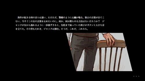 J しかばねジャックと氷の心臓 R-15制限版 Game Screen Shot2