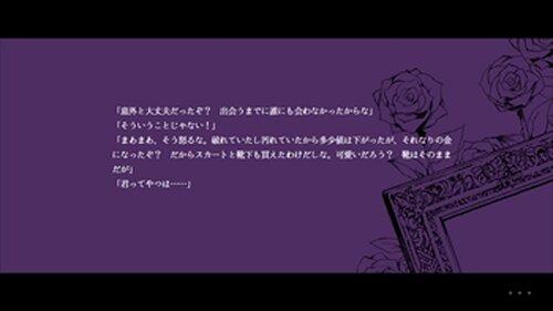 J しかばねジャックと氷の心臓 R-15制限版 Game Screen Shot3