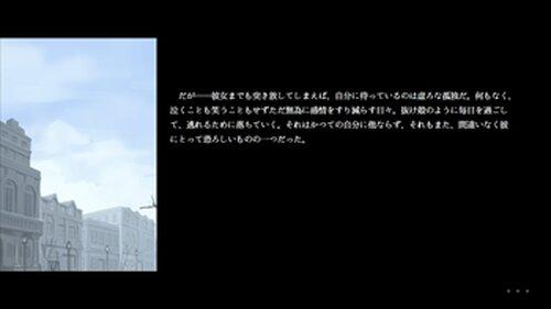 J しかばねジャックと氷の心臓 R-15制限版 Game Screen Shot4