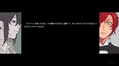 J しかばねジャックと氷の心臓 R-15制限版 Game Screen Shot5