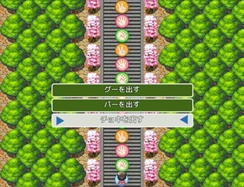 恋愛運はどうかしら?階段クイズバトル Game Screen Shot4