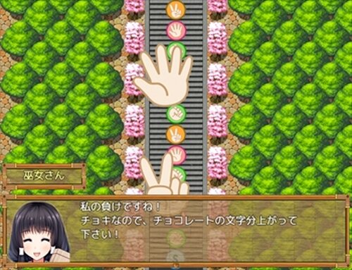 恋愛運はどうかしら?階段クイズバトル Game Screen Shots