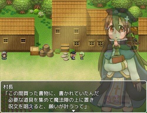 緋色の丘と霊術師 Game Screen Shot2